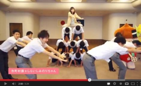 saga-dance04