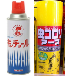Common types of generic bug spray