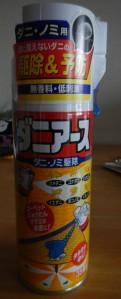 Dust mite spray