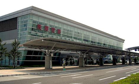SagaAirport