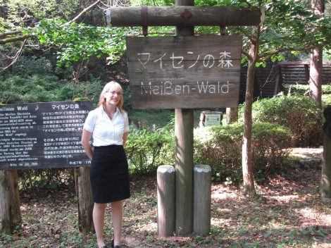有田に来てから、同僚が町を案内して「マイセンのお森」などにつれていただきました。