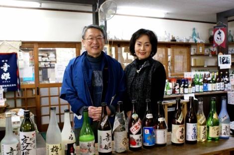 Yukihiro and Hiroko Minematsu at the Sachihime brewery in Kashima. Photo: MANDY BARTOK