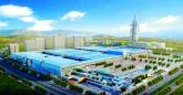 新しく建設された観山湖区にある貴陽国際会議展覧センター。敷地面積は63.39万平方メートル。中国で最も設備が完全で、施設が先進的である展覧センターの一つ。貴陽市の対外貿易の重要な窓口である。