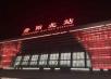 観山湖区にある貴陽北駅。主に高速鉄道の駅として使われている。南西地域最大規模の交通要衝である。